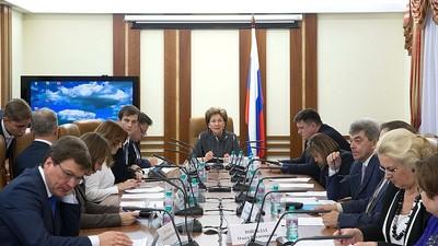Дан старт всероссийскому пилотному проекту «Урок современной истории России»