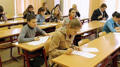 В России начался муниципальный этап Всероссийской олимпиады школьников