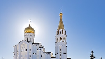 РПЦ подготовила школьный учебник по изучению жизни и подвига новомучеников