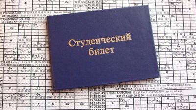 В Госдуме выступили за повышение стипендии до уровня МРОТ