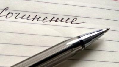 Подходит к завершению срок подачи заявлений на участие в итоговом сочинении