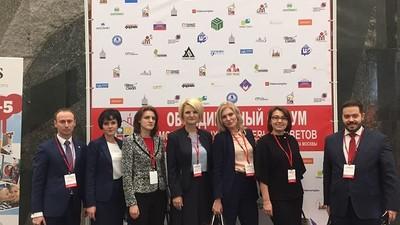 В Москве произведён запуск нового ресурса для молодых руководителей образовательных организаций