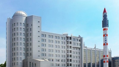 В Красноярске откроется центр подготовки космонавтов