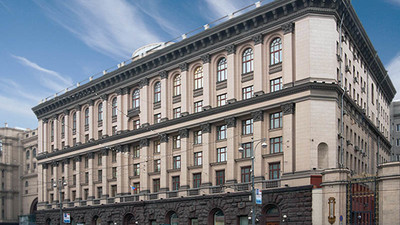 О. Васильева подписала приказы об увольнении сразу двух руководителей департамента Минобрнауки РФ