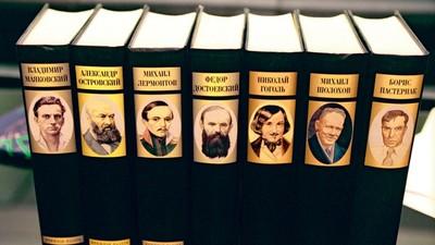 На форуме в Москве эксперты обсудили способы привлечения детей к прочтению классики