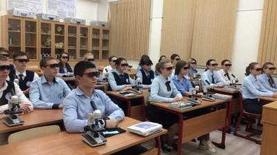В Ростовской области появился первый 3D-класс