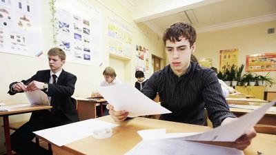 Рособрнадзор опубликовал советы по подготовке к ЕГЭ по математике
