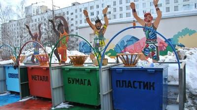 Поступило предложение ввести в школах РФ систему раздельного сбора мусора