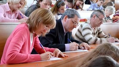 Результаты Всероссийского теста по истории Отечества