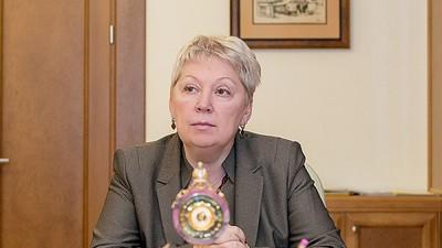 Глава Минобрнауки РФ рассказала о новшествах в отечественном образовании в 2017 году