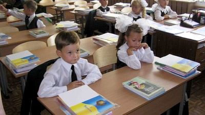 Минобрнауки РФ предлагает сократить раздел «Фонетика» в рамках курса по русскому языку в начальных классах
