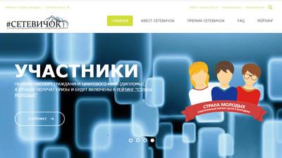 Учащиеся школ могут стать экспертами Совета Федерации