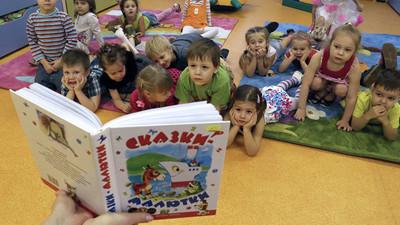 Глава Минобрнауки обратилась к Союзу женщин России с просьбой сформировать перечень детских книг для детсадов
