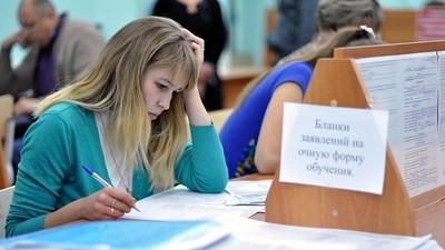 Минобрнауки РФ обнаружило нарушения в большей части договоров о целевом обучении