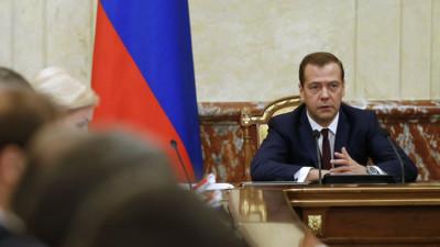 Д. Медведев подписал указ о создании государственной информационной системы соцобеспечения