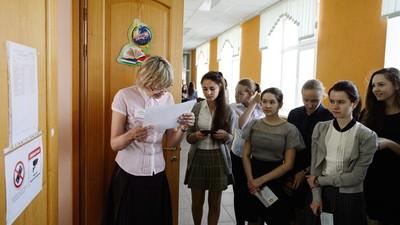 16 миллионов рублей на разработку новой модели итоговой госаттестации по русскому языку