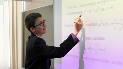 Минобрнауки РФ начало отбор площадок для создания региональных математических центров