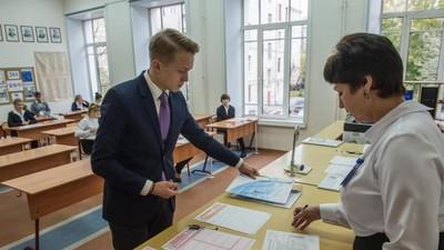 Посвящённая ЕГЭ ежегодная акция состоится в Москве 17-18 марта