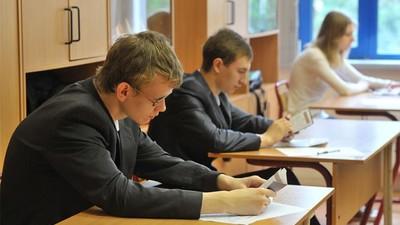 В России началась досрочная волна ЕГЭ-2017