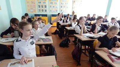 В Госдуме призвали уделять больше внимания правовому воспитанию школьников