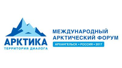 На территории национального парка «Русская Арктика» планируют создать учебный полевой стационар