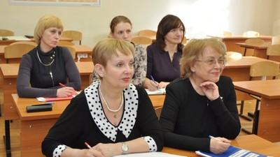 Предметная аттестация учителей 10 регионов РФ пройдёт в этом году