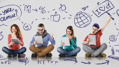 В Ленобласти подготовили проект закона о запрете пользования соцсетями до 14 лет