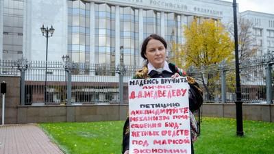 В открытом письме Минобрнауки РФ сравнили зарплаты преподавателей и ректоров