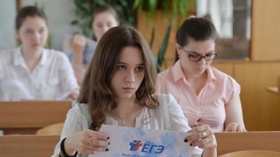 В Москве в период проведения ЕГЭ и ГИА на ППЭ усилят меры безопасности