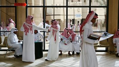 В Саудовской Аравии к 2020 году решили перейти на «электронное образование»