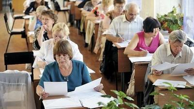 В Госдуме затронули вопрос оплаты труда учителей за их участие в проведении ЕГЭ