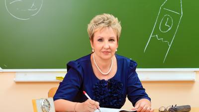 Условия назначения досрочной пенсии учителям могут ужесточить