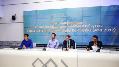 Российская команда привезла «серебро» с Азиатской олимпиады по физике