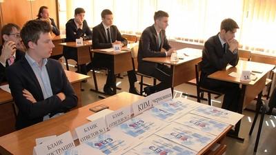 В России стартовала основная волна ЕГЭ
