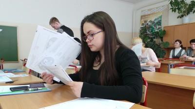 Департамент образования Москвы модернизировал сервис «Результаты ГИА»
