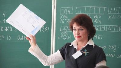 В России стартовал ЕГЭ по профильной математике