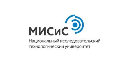 В МИСиС пообещали рост стипендии до 20 тысяч рублей