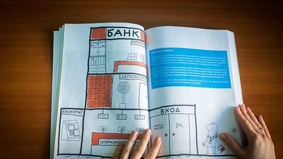 В РАО заявили о росте уровня финансовой грамотности школьников