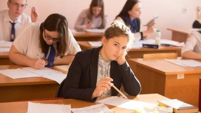 В Ярославле у 42 девятиклассников аннулировали результаты ОГЭ по вине преподавателя