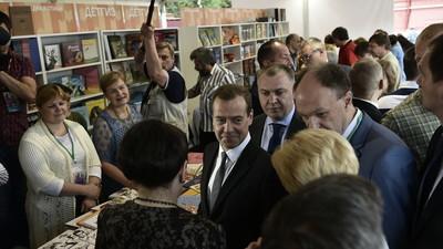 Д. Медведев пообещал библиотечным фондам увеличение финансирования