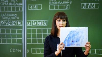 Свыше 50 выпускников Екатеринбурга будут пересдавать ЕГЭ по русскому языку