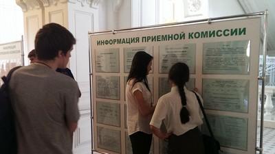 Российские вузы привлекают абитуриентов необычными специальностями