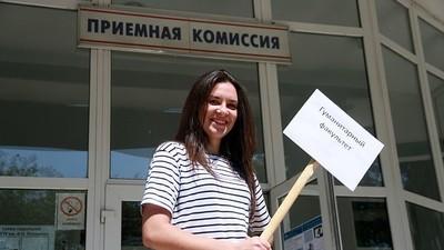 Стали известны российские регионы с наибольшей потерей абитуриентов и выпускников вузов