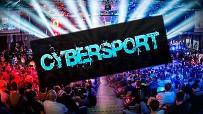 В Госдуме выступили за создание факультета киберспорта