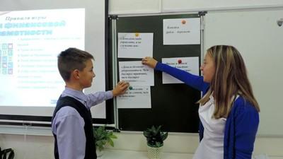 Российские подростки вошли в четвёрку лучших по финансовой грамотности