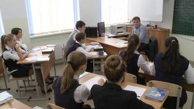 В школьный курс обществознания может быть введён этнокультурный компонент