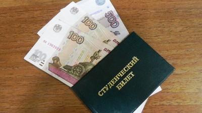 Минобрнауки РФ пообещало проиндексировать студенческие стипендии на 5,9%