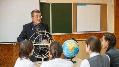 Изменения в ФГОС среднего общего образования утверждены Минобрнауки России