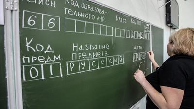 Рособрнадзор получил около сотни предложений по улучшению ЕГЭ