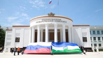 Сумма выделенных КБГУ грантов превысила 1 миллиард рублей